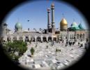 4 ربیع الثانی ولادة السید عبدالعظیم الحینی (علیه السلام)